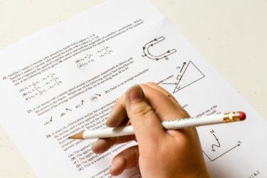 1級建築施工管理技士 第一次検定(学科試験) 過去問の取組み 第7回〜法規(1)