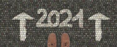【2021年度】1級建築施工管理技士 第二次検定の出題内容(傾向と対策を知っておこう)